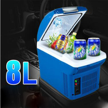 Mini car heat preservation refrigerator box car refrigerator thickened and durable small refrigerator heating and insulation car bc 17s cold and warm refrigerator single door refrigerated hotel dorm display cabinets household mini refrigerator 220v 60w 17l