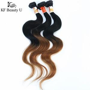Пучки человеческих волос Ombre для черных женщин T1B/30 бразильские волнистые человеческие волосы для наращивания 35 г/шт. 5/6/7/8/9/10 шт.