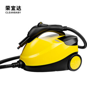 Steam cleaner multifunctional