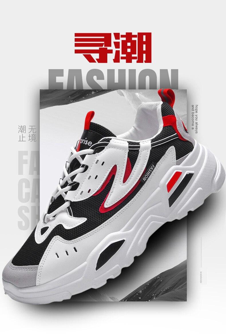 H9a53576a867a454a8a7654c0cae59cf4r Men's Casual Shoes Winter Sneakers Men Masculino Adulto Autumn Breathable Fashion Snerkers Men Trend Zapatillas Hombre Flat New
