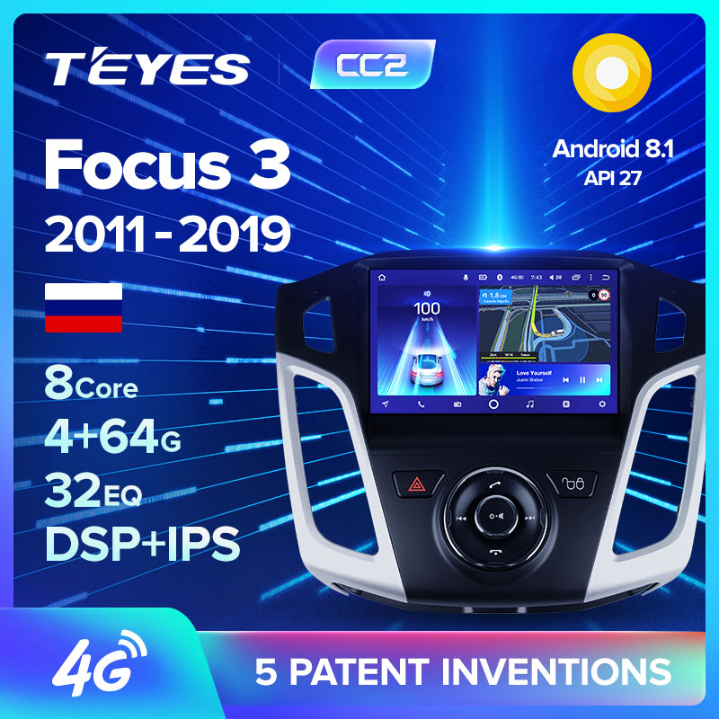 TEYES CC2 For Ford Focus 3 Mk 3 2011 - 2019 Car Radio Multimedia Video Player Navigation GPS Android 8.1 No 2din 2 din dvd(China)