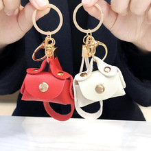 2019 Fashiona Cartoon leather PU purse Key chain Car Key Ring Women bag pendant Fashion personalized Jewelry  Key chains personalized custom unique car key chains lanyards key ring key finder feather keychains leather tassel