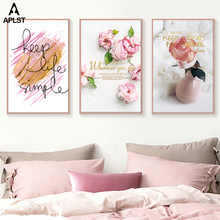 Pink Rose Vase Flower Canvas Prints Keep Life Simple Words Poster Peony Picture Decoration for Living Room Modern Wall Art Decal(China)