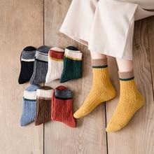 Moda feminina meias 2020 novo outono inverno meias meninas listrado respirável quente casual algodão meias senhora retro coréia estilo