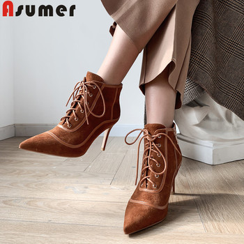 ASUMER size 34-30 fashion ankle boots pointed toe lace up suede leather boots pointed toe high heels autumn winter ladies boots