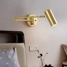 Sambung nordic прикроватная настенная лампа Золотая Современная