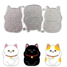 Lucky Cat Clear Stamps with Metal Cutting Dies for Diy Scrapbooking Cards Carbon Steel Etching Tools