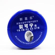 2019 Anti Dry Crack potężny mrożony krem pękający zapobiega naprawie skóry suchej spierzchniętej mrożonej odmrożonej chińskiej maści leczniczej