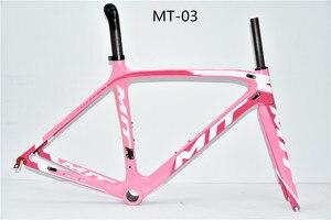 DC004 карбоновая велосипедная Рама SEQUEL рама для шоссейного велосипеда Toray T1000 PF30 рама + вилка + подседельный штырь + зажим + гарнитура + крышка ...