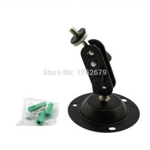 Mount-Bracket Camera Cam-Module Wall-Mount-Stand ELP Monitor Cctv-Accessories Baby