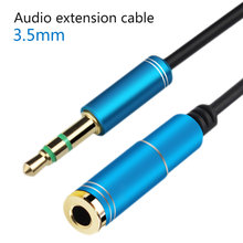 3.5mm Audio Extension Cable AUX AudioCable Headphone Extension Cable Male to Femal Metal 1/1.5/2/3m jack for Computers MP3 цена и фото