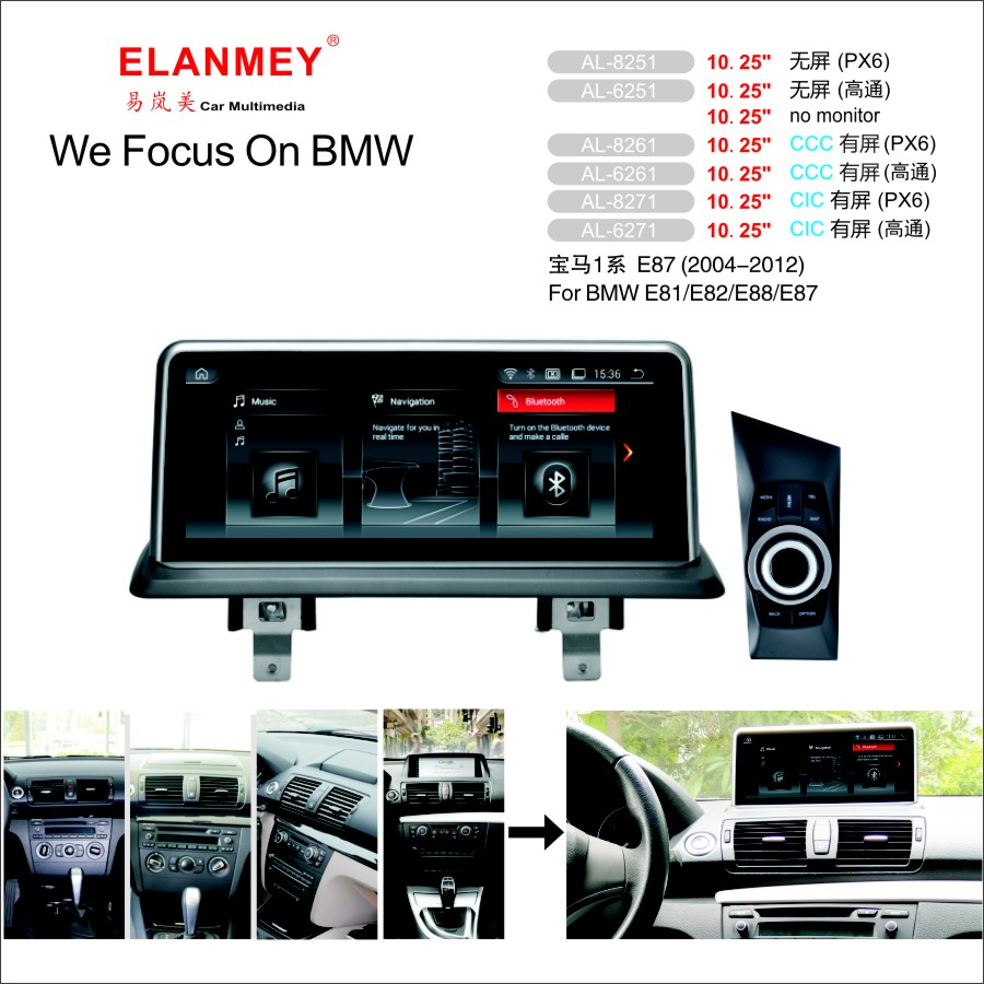 Elanmey Car Multimedia For <font><b>BMW</b></font> E81 E82 E88 <font><b>E87</b></font> 2004-2012 10.25