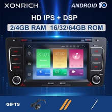 IPS DSP AutoRadio 2 Din Android 10 Car DVD Player For Skoda Octavia 2 3 A 5 A5 Yeti 2009 2013 GPS Navigation Multimedia Stereo