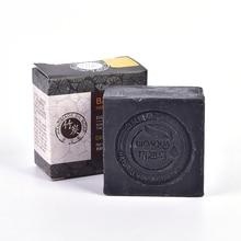 Натуральное органическое травяное Эфирное черное бамбуковое масло мыло Отбеливающее мыло ручной работы для удаления прыщей на коже глубок...