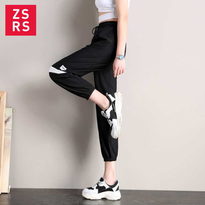 Sweatpants Women   Pants     Capris   Causal Trousers Fitness Loose Harem   Pants     Pant   Female   pants   Women's sports   pants   women's trousers