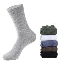Jeseca Autumn Winter Thick Warm Men Socks 2019 New Fashion Cotton Soft Business