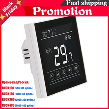 Room Smart Wifi Temperature Controller IOS Android App 110V 220V Wireless Thermostat for Electric, Water and Gas Boiler