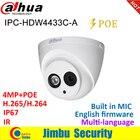 Dahua  IP Camera 4MP...