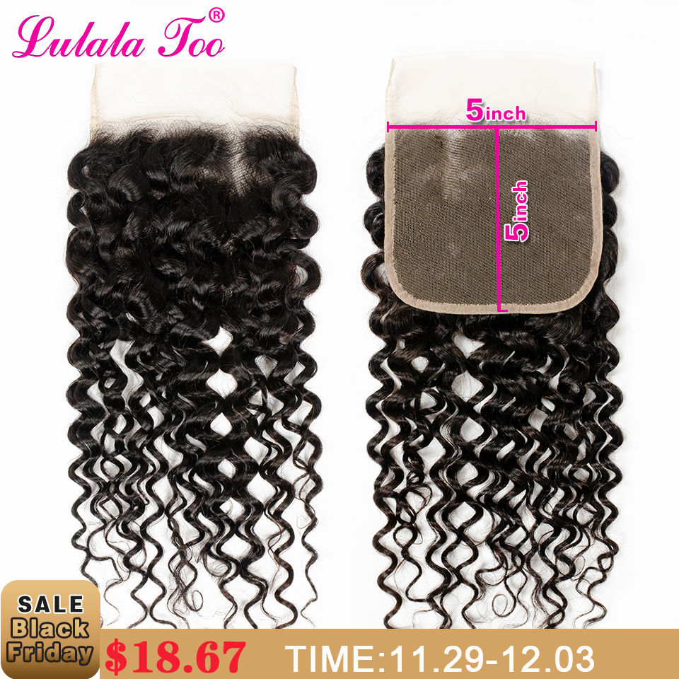 Brazilian 5x5 Water Wave Closure 100% Human Hair Swiss Lace Closure Free Part Remy Extensions Lulalatoo Hair