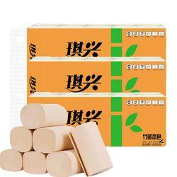 10 rollos/set papel higiénico Natural pulpa de madera en bruto papel higiénico útil papel higiénico casa Baño de papel desechable casa suministros limpios
