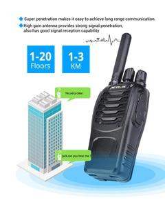 Image 4 - Retevis H777 Plus PMR 446 Walkie Talkies 2 pcs Handy Two Way Radio Professional Walkie talkie Radio Staion FRS Radio For Hunting