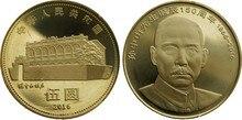 2016 150th Anniversary Sun Yat-sen Birthday 5 Yuan Chinese Original Coin  Commemorative Coins 100% Real New Unc free shipping недорого