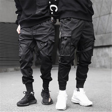 Mens Joggers Pants Black Trousers Sweat Streetwear Dance Sports Sweatpants Casual Drawstring Hip Hop Clothing