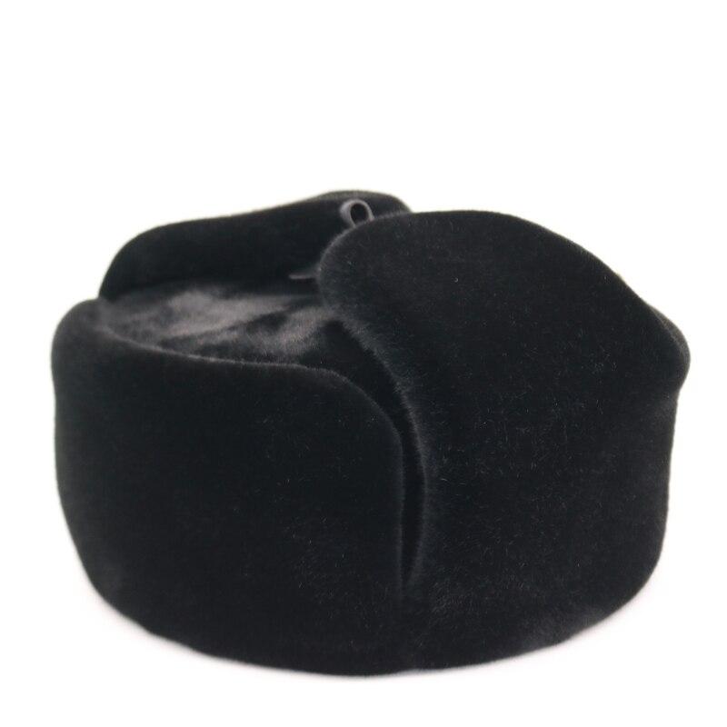 шапка ушанкаШапка-бомбер Авиаторская Русская зимняя шапка-бутик рекомендуется на открытом воздухе