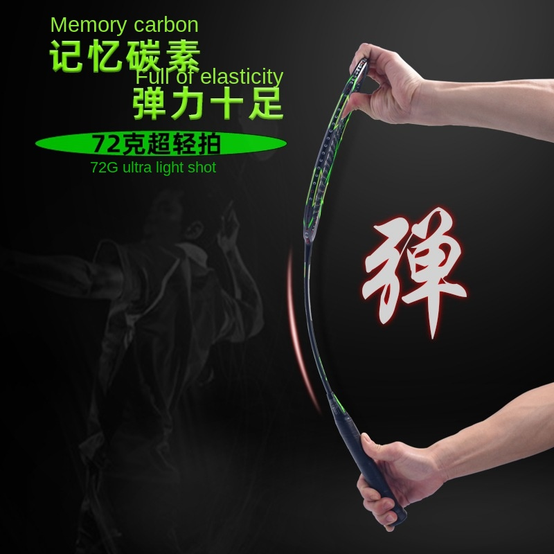 Professional Badminton Racket Breaking Wind Low Wind Resistance Ultra Light Full Carbon Offensive Racket Single Racket Badminton
