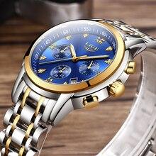 Relogio Masculino LIGE Watch Men Fashion Sport Quartz Clock Mens Watches Top Brand Luxury Full Steel Business Waterproof Watch