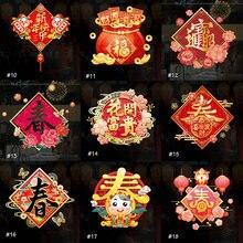 2021 наклейка на дверь китайские новогодние стеклянные столбы