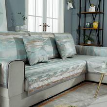 L образный водонепроницаемый чехол для дивана защитный нескользящий
