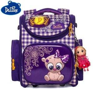 Delune Children School Bag Pur