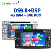 Voiture lecteur dvd 8 noyau 64GB DSP Android 9.0 GPS carte RDS Radio Bluetooth WIFI pour Ford Galaxy Fusion C-MAX S-MAX mise au point Mondeo Kuga(China)