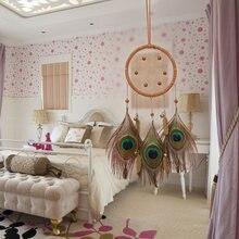 Ловец снов сеть поделка ветер Колокольчик для феи подвеска свадебной