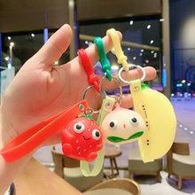Cartoon Fruit Creative Relaxation Artifact Banana Cute Keychain Gift Car Handbag Pendant Accessories Small Gift