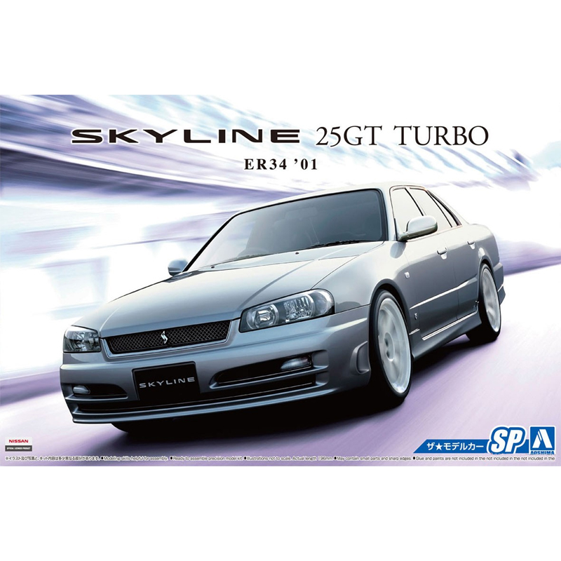 1/24 Nissan ER34 Skyline 25 GT TURBO 05596