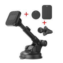 Магнитный держатель для телефона на лобовое стекло с поворотом на 360 градусов на приборную панель автомобиля с gps подставкой D0UA