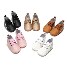 Girls Shoes PU Leather Moccasins Autumn Winter Baby Shoes Bo