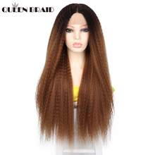 "QUEEN BRAID Ombre 26""Inch Long Straight Synthetic Hair Lace Front Synthetic Wigs For Black Women Yaki Lace Wigs(China)"