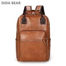 Мужской рюкзак из искусственной кожи, большой рюкзак для ноутбука, мужские Рюкзаки Mochilas, повседневная школьная сумка для подростков, мальчиков, коричневый, черный
