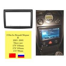 2 Din samochodowy sprzęt Audio ramka wykończeniowa radia pasuje do Renault Megane 2 II 2002 2003 2004 2005 - 2009 Stereo Panel ramka płyta Dash instalacja