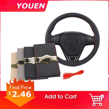 YOUEN PU Leather Steering Covers 38CM DIY Car Steering Wheel Cover Soft Leather Braid Design With Needle and Thread Interior Kit image