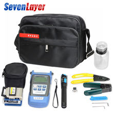 FTTH fiber optic tool kit FC-6S Fiber Cleaver Optical Power Meter 5-30km Visual Fault Locator otdr with Stripping Pliers