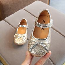 Fashion Baby Girls Shoes Ballet Flat Shoes Casual Glitter Wedding Party Princess Dress Shoes for Girls