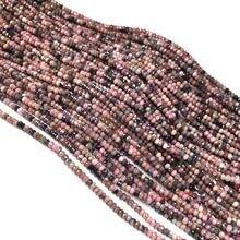 Граненые бусины из натурального камня маленькие красного зерна