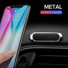 Suporte magnético do telefone do carro para daihatsu yrv scion venza datsun