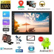 7 дюймов 16 Гб флэш-памяти автомобиль емкостный сенсорный экран Android gps спутниковой навигации Bluetooth WI-FI 3g FM U дисковая карта Радио DVD плеер автомобиля