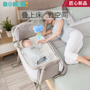 Ronbei Pillowside Baby Bed Stitching Big Bed New-born Multifunctional Bb Baby Bed Portable Baby Bed