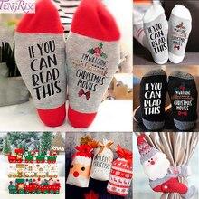 1 пара, рождественские хлопковые носки, рождественские украшения для дома, рождественские подарки, Рождественский Декор, Noel Happy new year